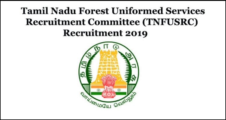 TNFUSRC Recruitment 2019