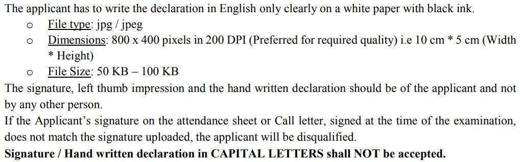 IBPS PO Declaration Form format