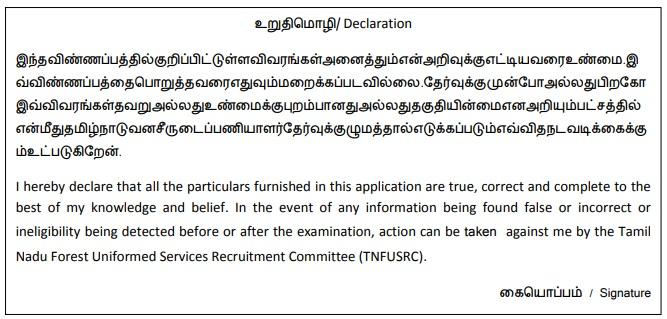 TNFUSRC Handwritten Declaration 2019