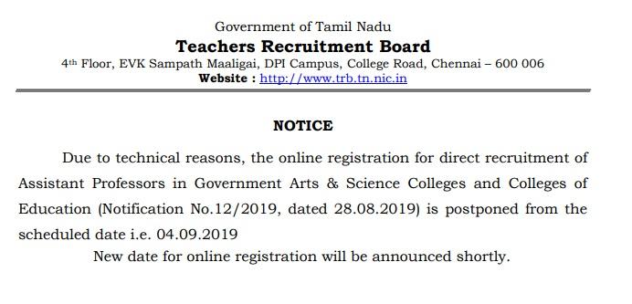 TNTRB Online Form Dates 2019 Declare