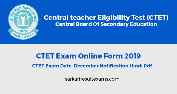 CTET Exam Online Form 2019