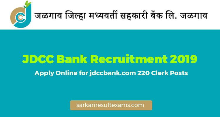 JDCC Recruitment 2019
