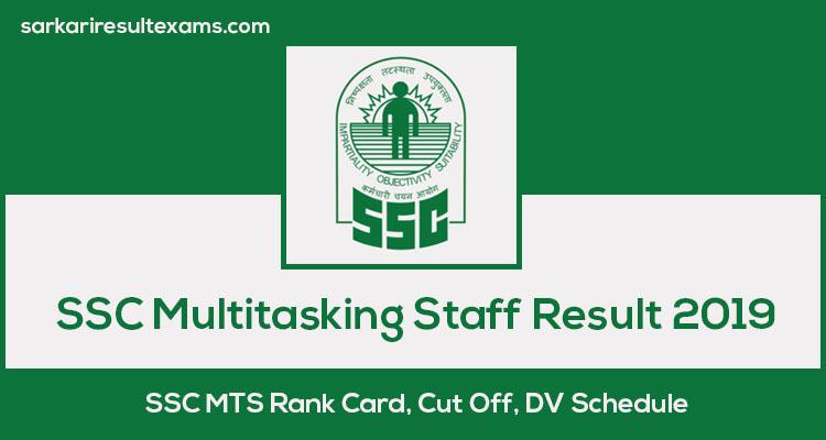 SSC MTS Result 2019