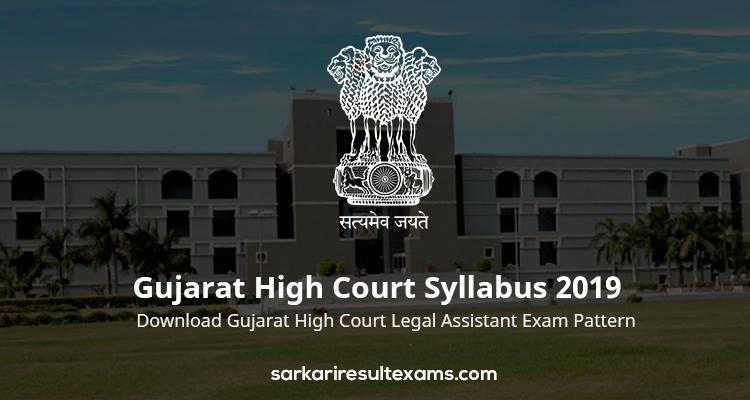 Gujarat High Court Syllabus 2019 – Download Gujarat High Court Legal Assistant Exam Pattern
