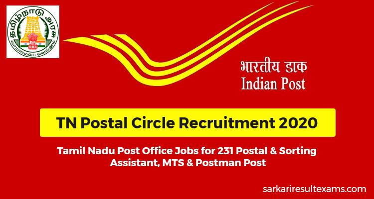 TN Postal Circle Recruitment 2020 – Tamil Nadu Post Office Jobs for 231 Postal & Sorting Assistant, MTS & Postman Post