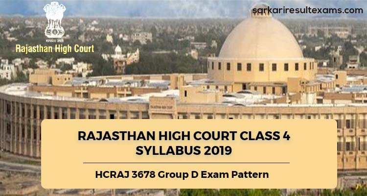 Rajasthan High Court Class 4 Syllabus 2019 – HCRAJ 3678 Group D Exam Pattern
