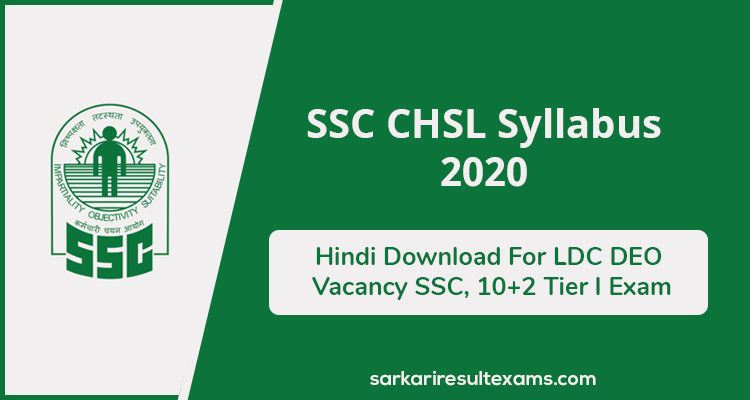 SSC CHSL Syllabus 2020 In Hindi Download For LDC DEO Vacancy SSC, 10+2 Tier I Exam