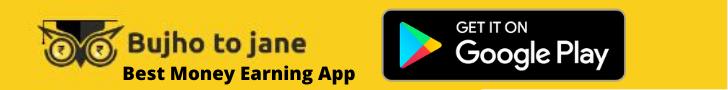 bujho to jane app for money