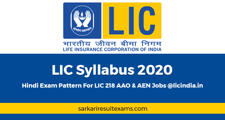 LIC Syllabus 2020 – Hindi Exam Pattern For LIC 218 AAO & AEN Jobs @licindia.in