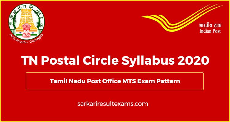 TN Postal Circle Syllabus 2020 – Tamil Nadu Post Office MTS Exam Pattern