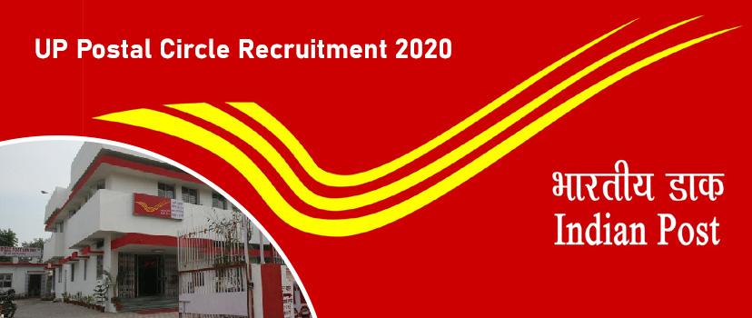UP Postal Circle Recruitment 2020 – Uttar Post Office Vacancy for 3951 Gramin Dak Sevak (GDS) Posts