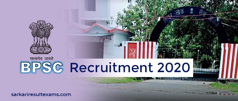 BPSC Recruitment 2020 – Bihar PSC 542 Assistant Professor & Assistant Engineer Jobs Apply Online