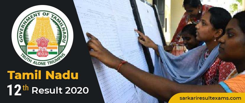 Check Tamil Nadu 12th Result 2020 – TN HSC Exam Result By Roll No.