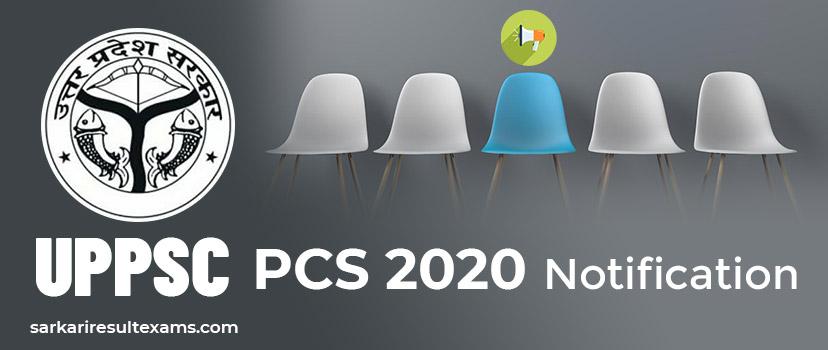 UPPSC Recruitment 2020 Apply Online for UPPSC 610 Veterinary Medical Officer (VMO) Jobs