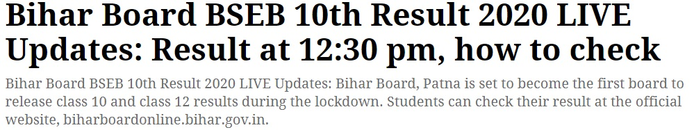 BSEB 10th Result Announcement News 2020