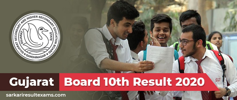 GSEB SSC Result 2020 Date – Gujarat Board 10th Result By Name @gseb.org