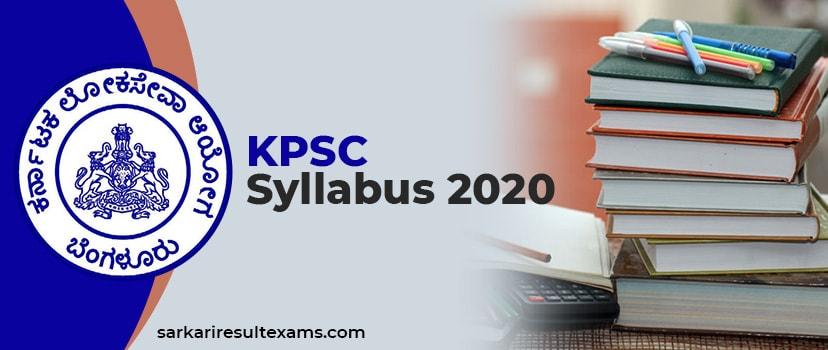 KPSC Syllabus 2020 | KPSC 1279 SDA (Second Division Assistant) Exam Syllabus @kpsc.kar.nic.in
