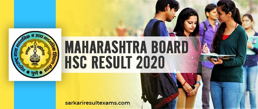 Maharashtra Board HSC Result 2020 – Maharashtra 12th Result Roll Number Wise Check on 16.07.2020 at 1 PM