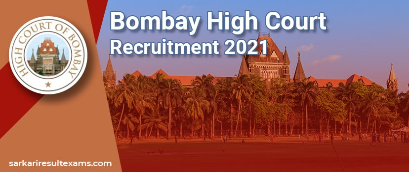 Bombay High Court Recruitment 2021 Online Apply for BHC 111 System Officer & Sr. System Officer Jobs