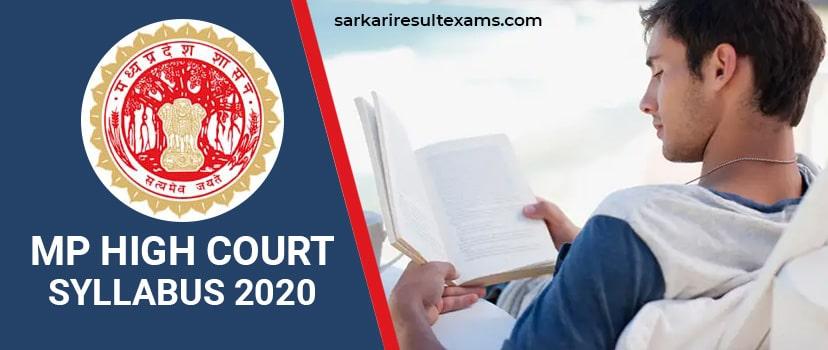MP High Court Syllabus 2020 – Exam Pattern Of MPHC 252 Civil Judge Vacancies Check Here
