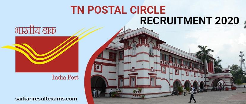 TN Postal Circle Recruitment 2020 – Apply Online for Tamil Nadu Postal Circle 3162 GDS Vacancy