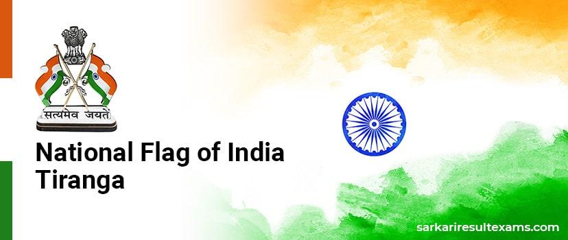 National Flag of India: Introduction, History, Symbolism, Important FAQ