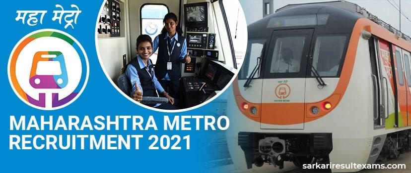 Maharashtra Metro Recruitment 2021: Maha Metro Online Form for 139 Tech & Non-Tech Jobs