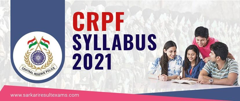 Download CRPF Syllabus 2021 Hindi PDF: Paramedical Staff, ASI, SI, Karamchari