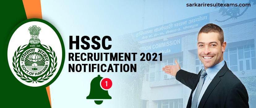 HSSC Recruitment 2021 -7298 Constable (Group C) Jobs Apply Online at hssc.gov.in