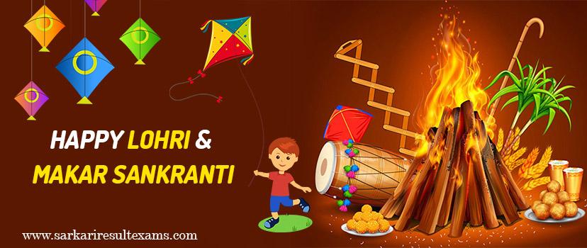 Happy Lohri, Makar Sankranti 2021: Images, History, Public Holiday, Beliefs