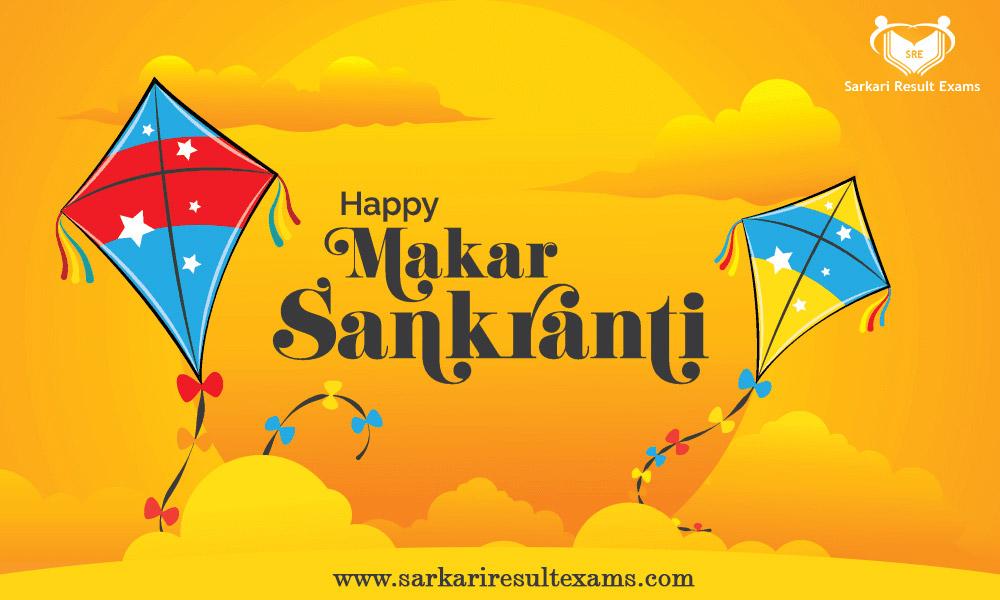 Makar Sankranti 2021 image