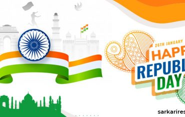 Download Happy Republic Day Images 2021: History, Quote, Whatsapp Status