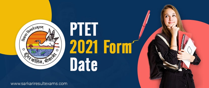 PTET 2021 Notification: Application Form, Exam Date, Syllabus, Eligibility Criteria