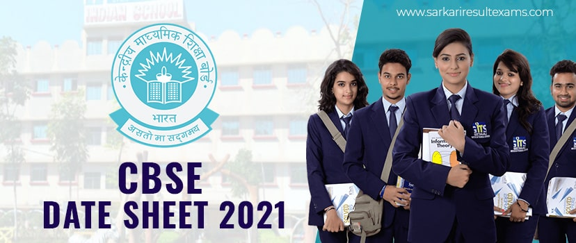 Download CBSE Date Sheet 2021 – CBSE Time Table for Class 10 & 12 Declared!