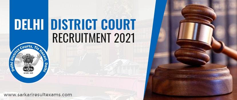 Delhi District Court Recruitment 2021 Online Apply for Tis Hazari 417 Class 4 Jobs