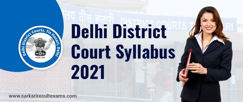 Delhi District Court Syllabus 2021: Exam Pattern for 417 Class 4 (Peon/Sweeper/Chowkidar) & Other Jobs