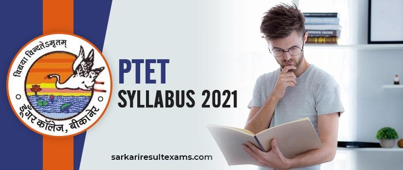 PTET Syllabus 2021 Hindi Pdf Download – PTET B.Ed Exam Pattern