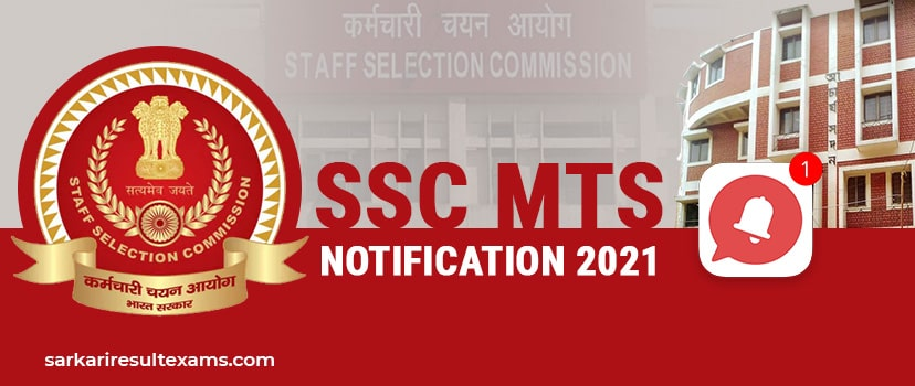 SSC MTS Notification 2021: Multitasking Staff Online Form, Eligibility, Fees, Salary