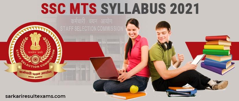 SSC MTS Syllabus 2021 (Hindi PDF): 7000+ MTS Post Exam Pattern